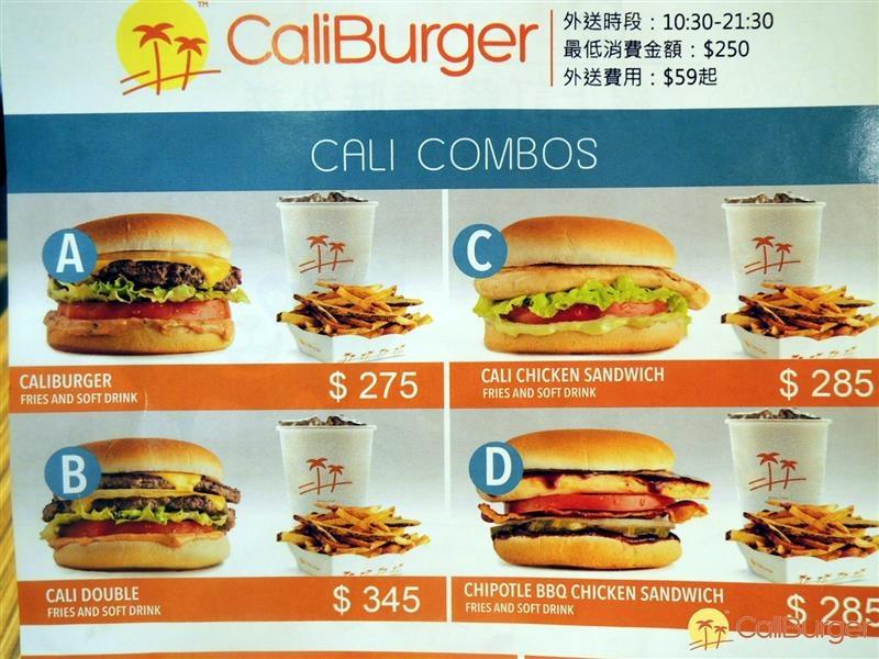 CaliBurger  013.jpg