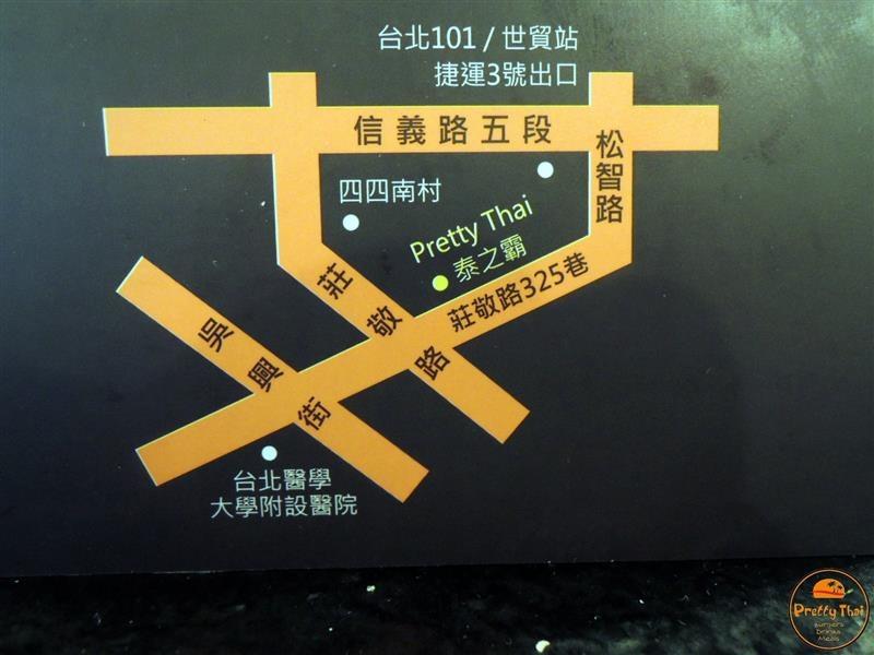 Pretty Thai 泰之霸 050.jpg