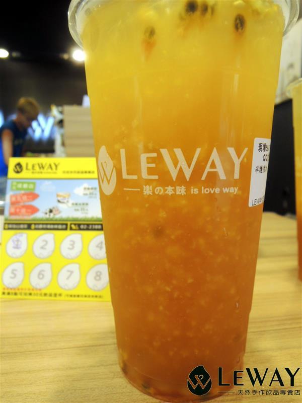 Leway 樂の本味 020.jpg