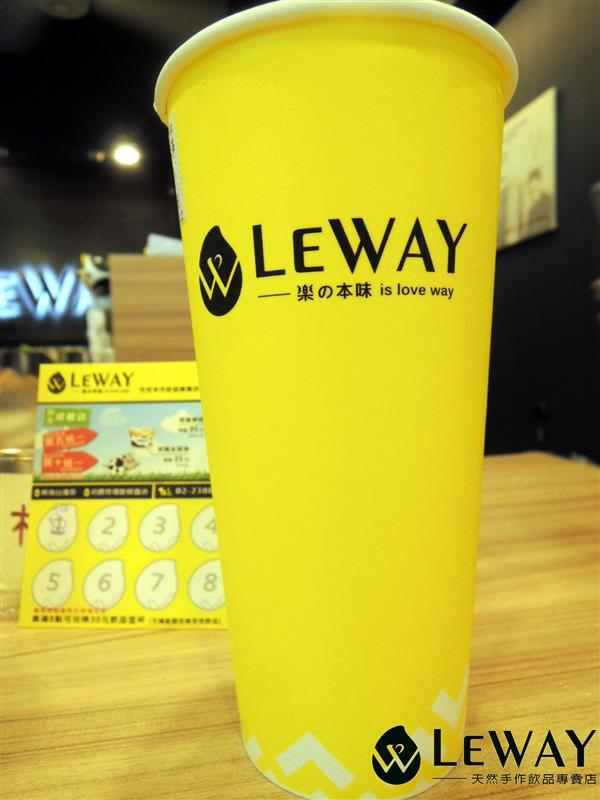 Leway 樂の本味 037.jpg