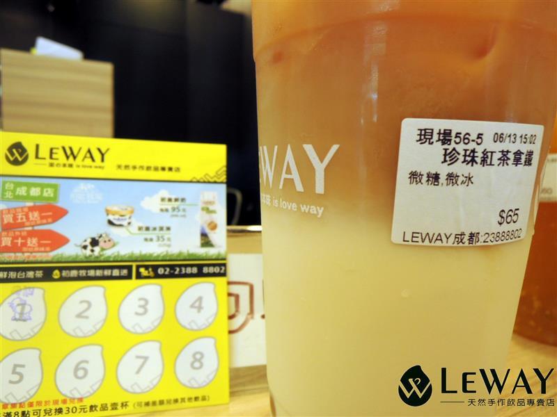 Leway 樂の本味 036.jpg