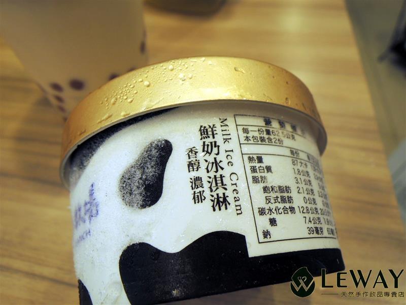Leway 樂の本味 045.jpg