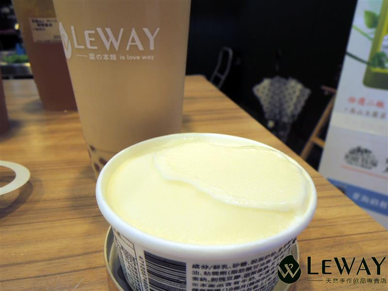 Leway 樂の本味 055.jpg