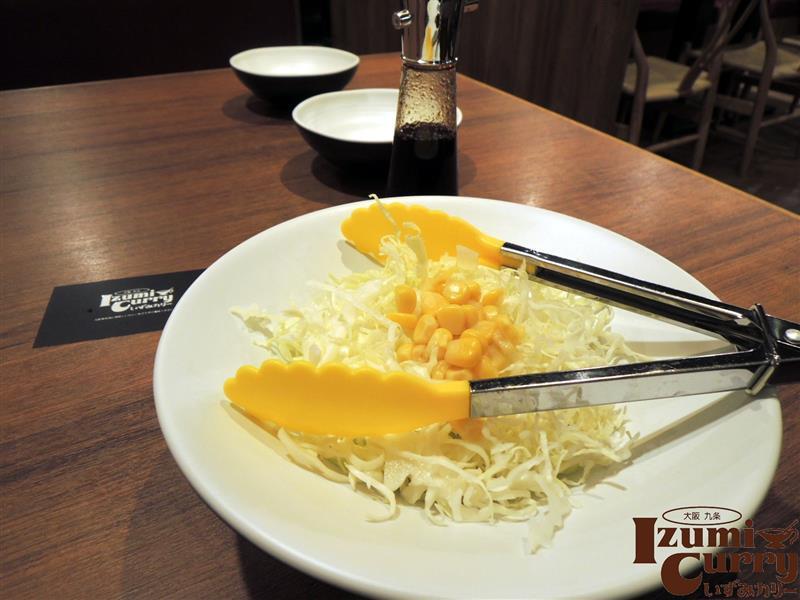 Izumi Curry 018.jpg