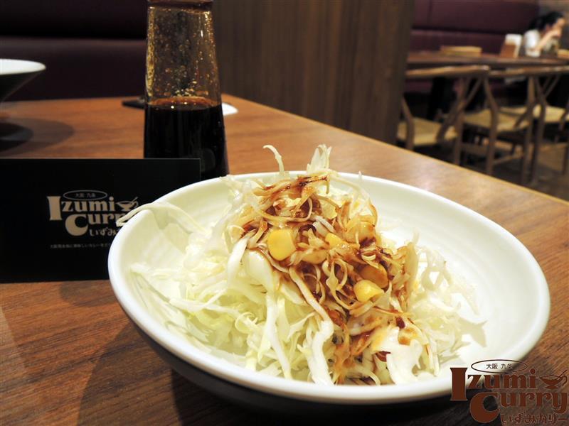 Izumi Curry 019.jpg