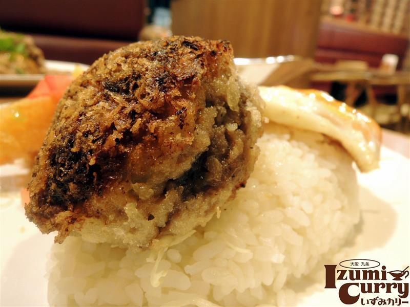 Izumi Curry 022.jpg