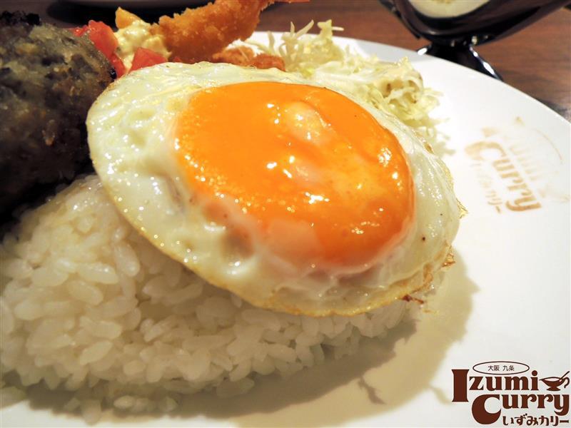 Izumi Curry 023.jpg