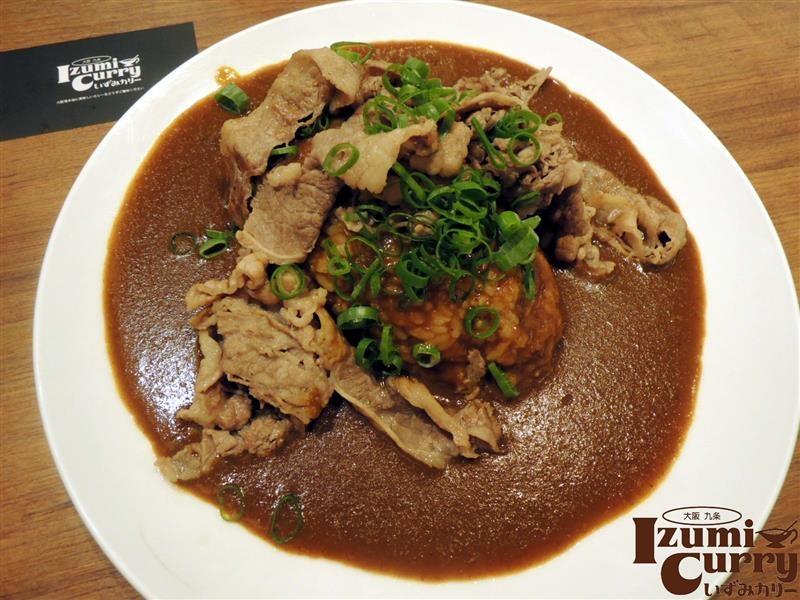 Izumi Curry 027.jpg