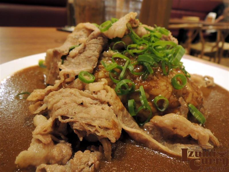 Izumi Curry 028.jpg