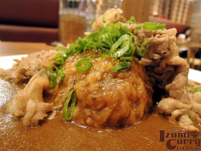 Izumi Curry 030.jpg