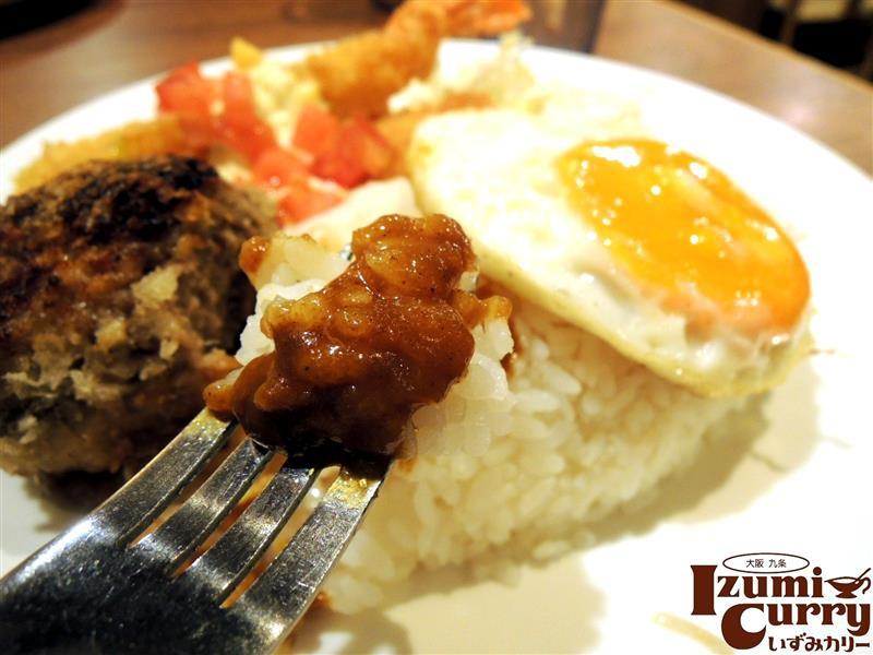 Izumi Curry 033.jpg