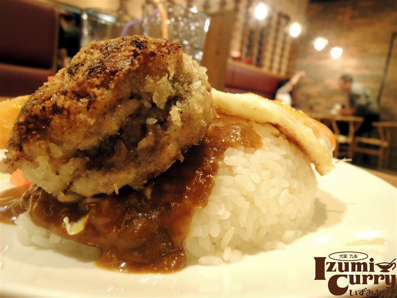 Izumi Curry 031.jpg