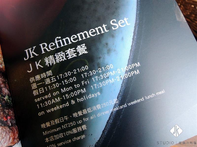 JK studio 新義法料理 032.jpg