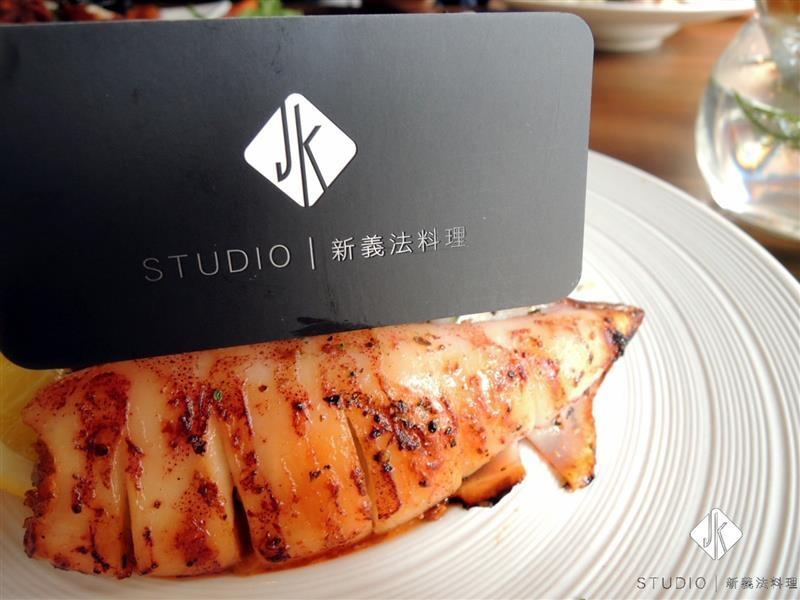 JK studio 新義法料理 069.jpg