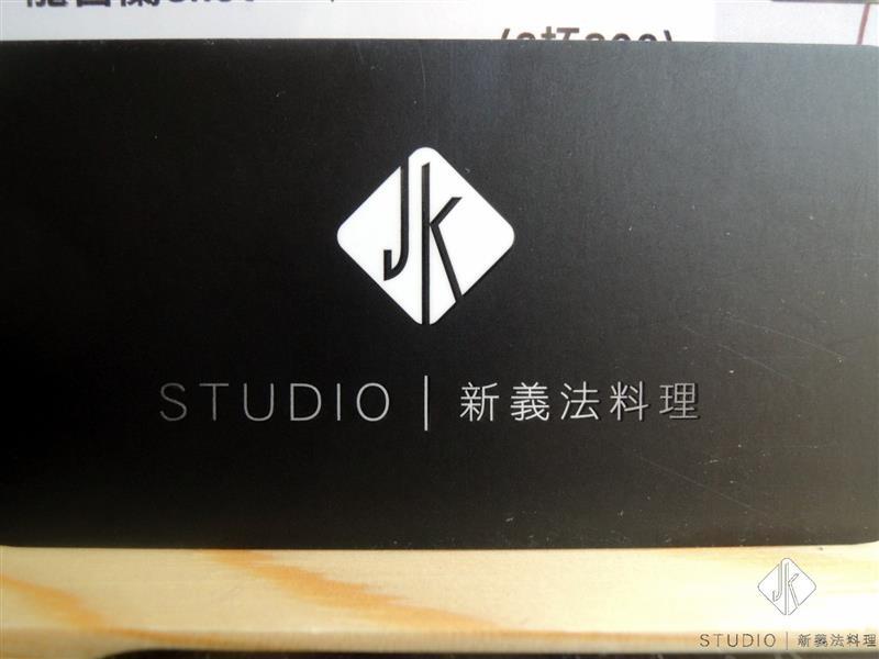 JK studio 新義法料理 091.jpg