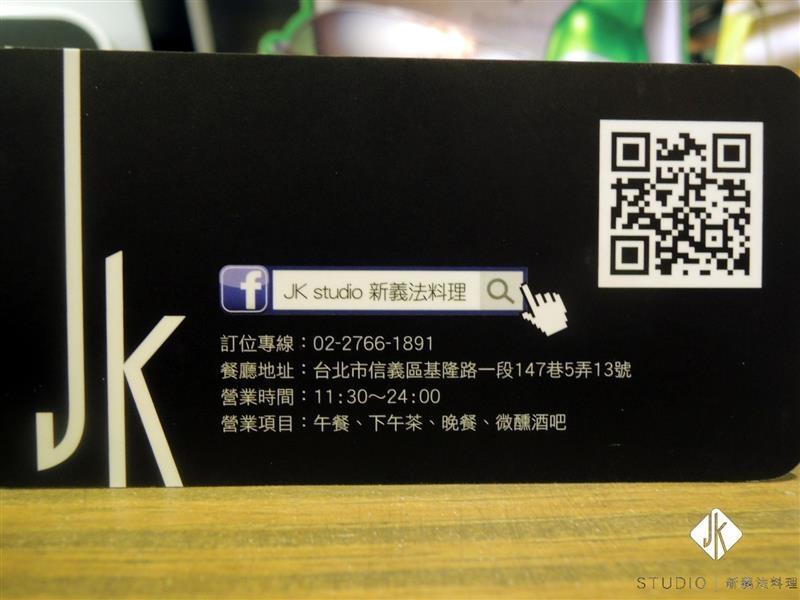 JK studio 新義法料理 092.jpg
