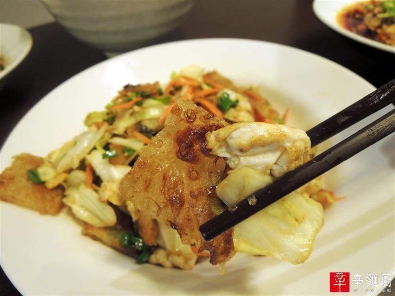 辛麵廚  035.jpg
