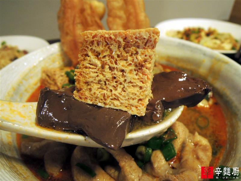 辛麵廚  039.jpg