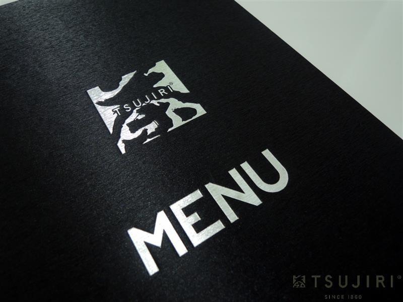 TSUJIRI 辻利茶舗 011.jpg