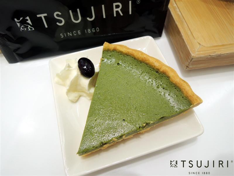 TSUJIRI 辻利茶舗 038.jpg