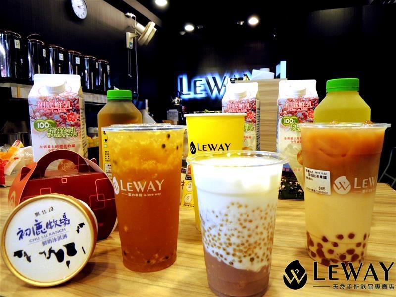 Leway 樂の本味 042.jpg