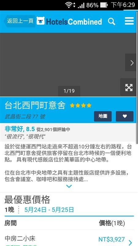 Screenshot_2016-05-24-18-29-16.jpg