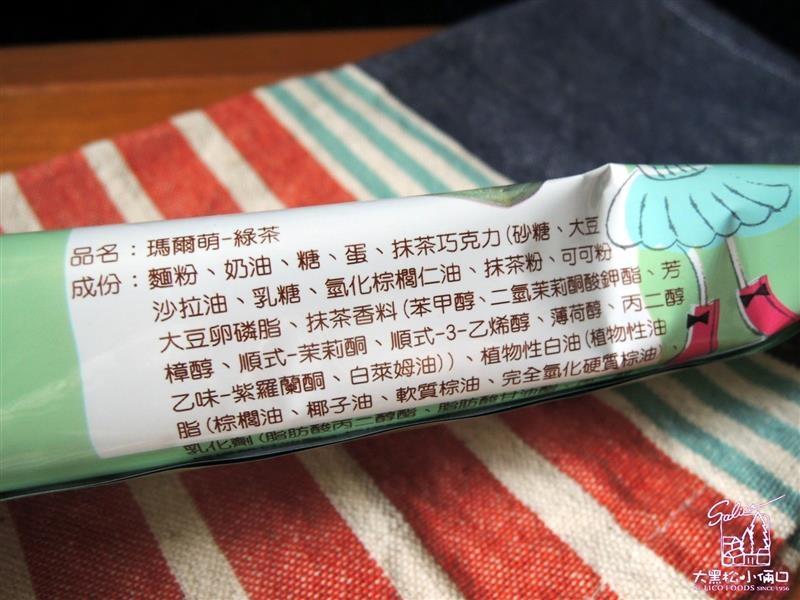 大黑松小倆口 玫瑰花園 喜餅禮盒 029.jpg