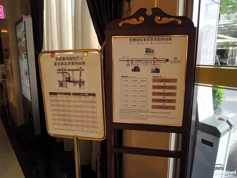 富信大飯店 樂廚自助餐016.jpg