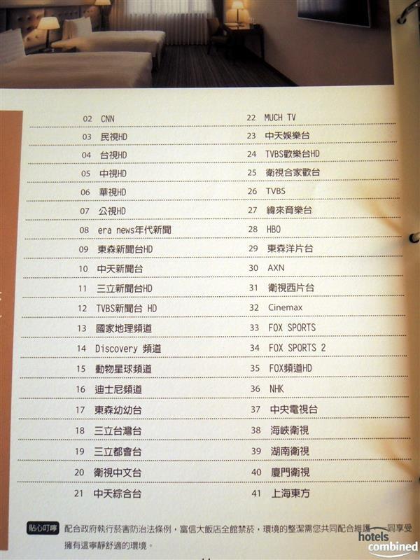富信大飯店 樂廚自助餐057.jpg