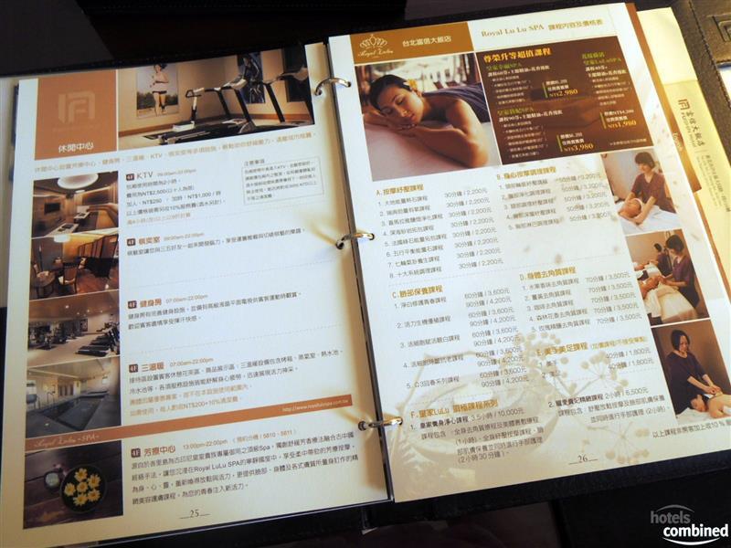 富信大飯店 樂廚自助餐058.jpg