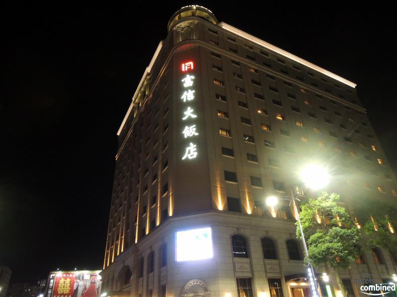 富信大飯店 樂廚自助餐066.jpg