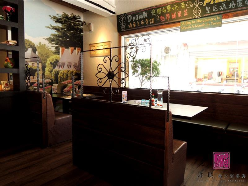 洋城義大利餐廳 003.jpg