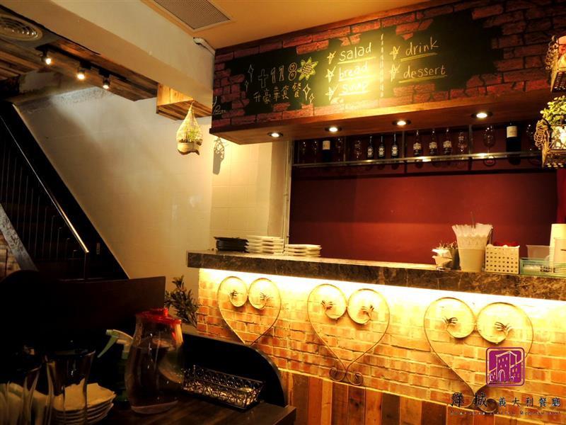 洋城義大利餐廳 008.jpg