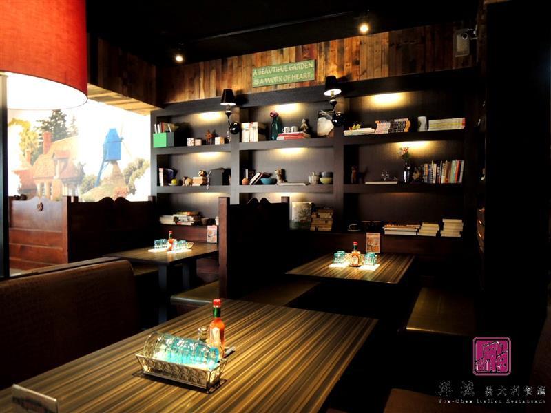 洋城義大利餐廳 010.jpg