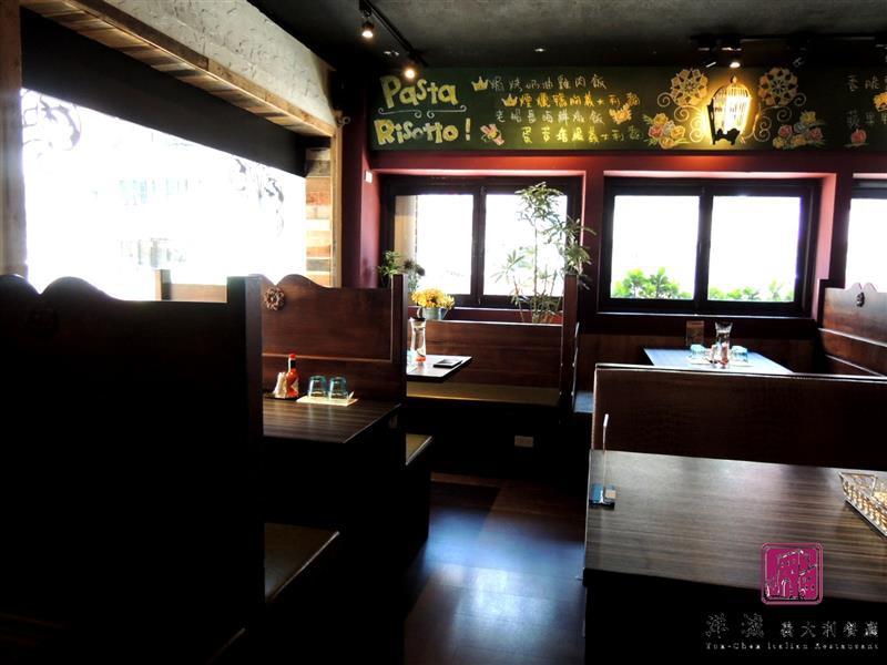 洋城義大利餐廳 011.jpg