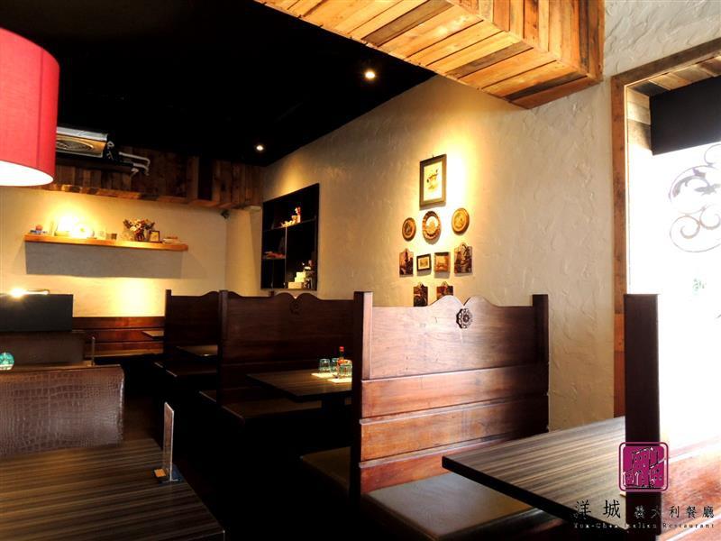洋城義大利餐廳 013.jpg
