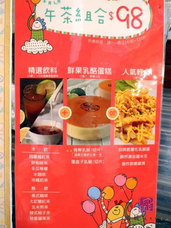 洋城義大利餐廳 026.jpg