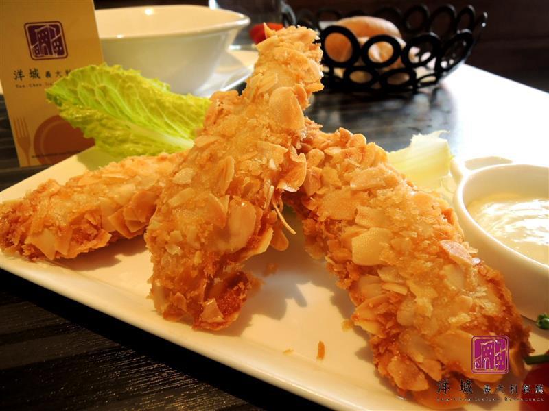 洋城義大利餐廳 039.jpg