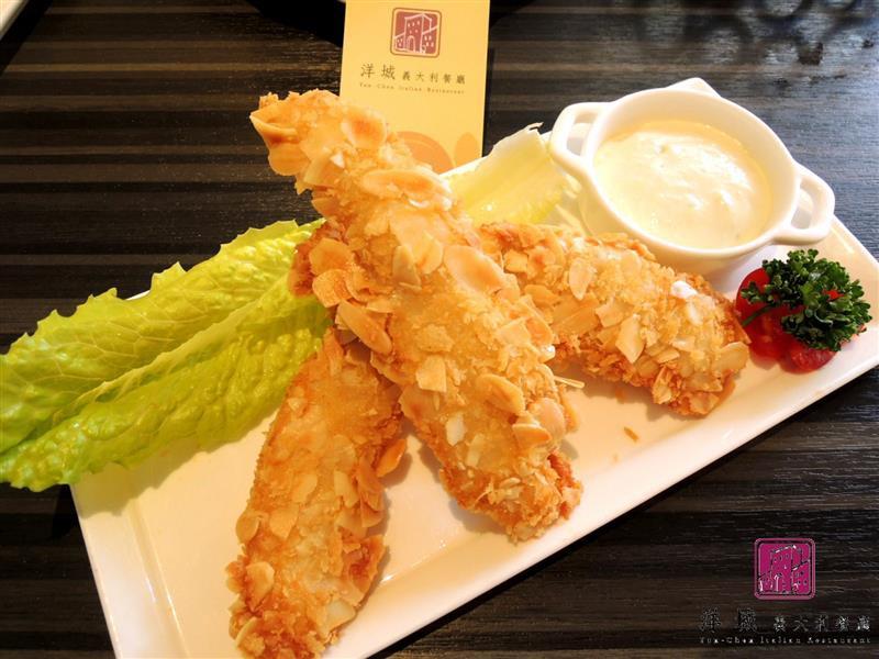 洋城義大利餐廳 038.jpg