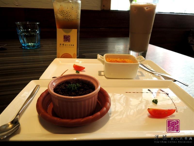 洋城義大利餐廳 062.jpg