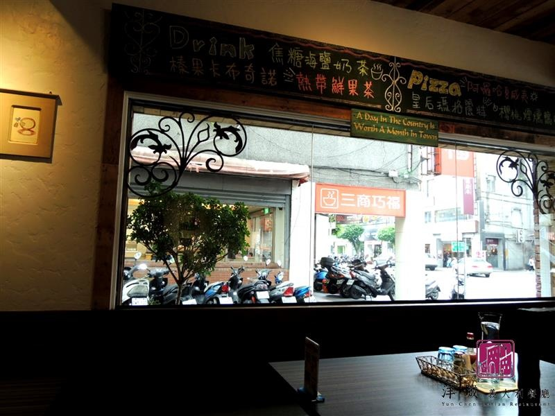 洋城義大利餐廳 074.jpg
