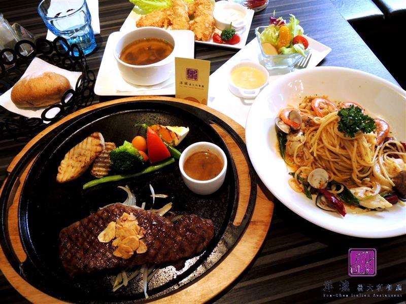 洋城義大利餐廳 046.jpg