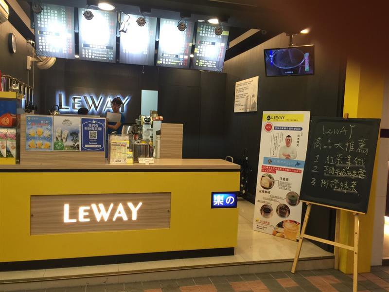 LEWAY1.jpg