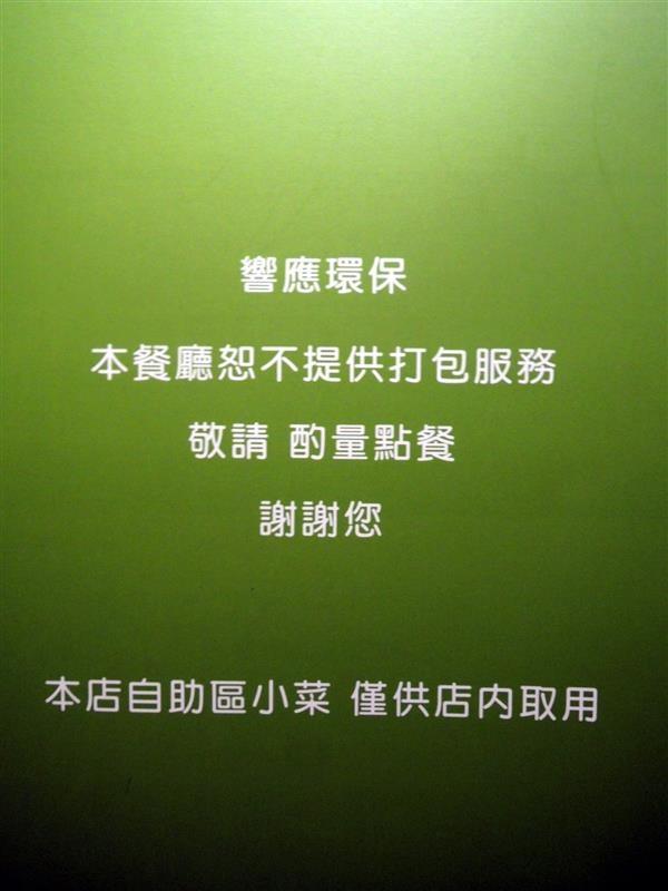 豆腐村 009.jpg