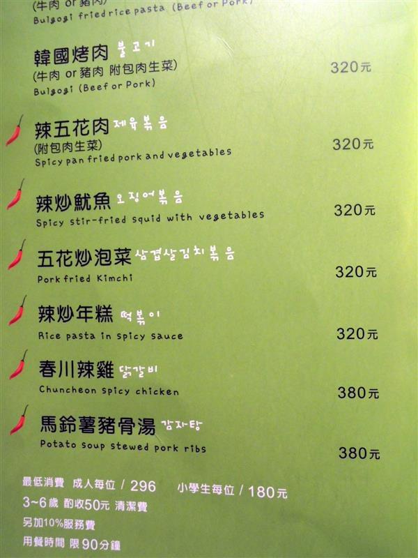 豆腐村 017.jpg