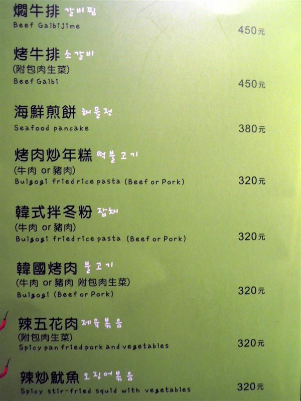 豆腐村 016.jpg