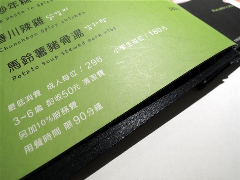 豆腐村 021.jpg