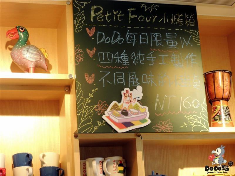 DoDo鳥甜點天堂 029.jpg