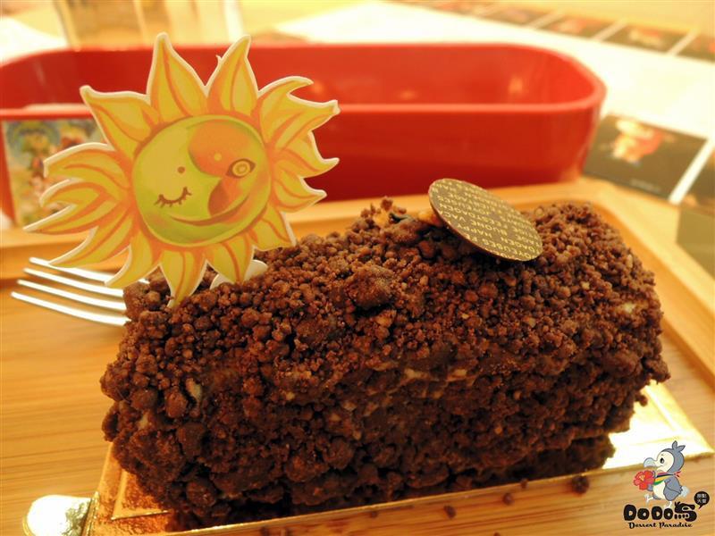 DoDo鳥甜點天堂 041.jpg