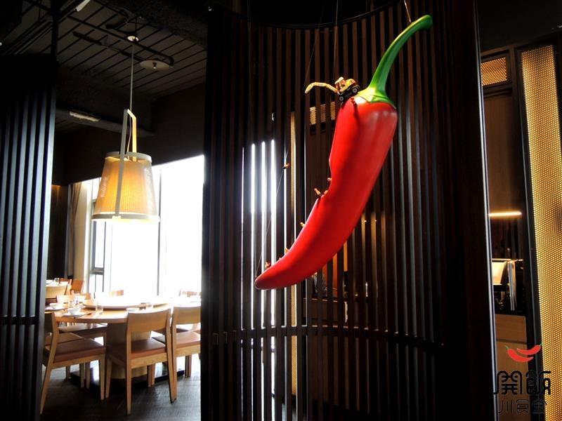 開飯川食堂 007.jpg